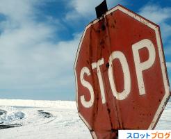 STOP-min
