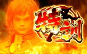 fight2-2