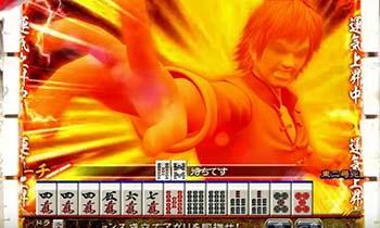 麻雀格闘倶楽部2運気上昇